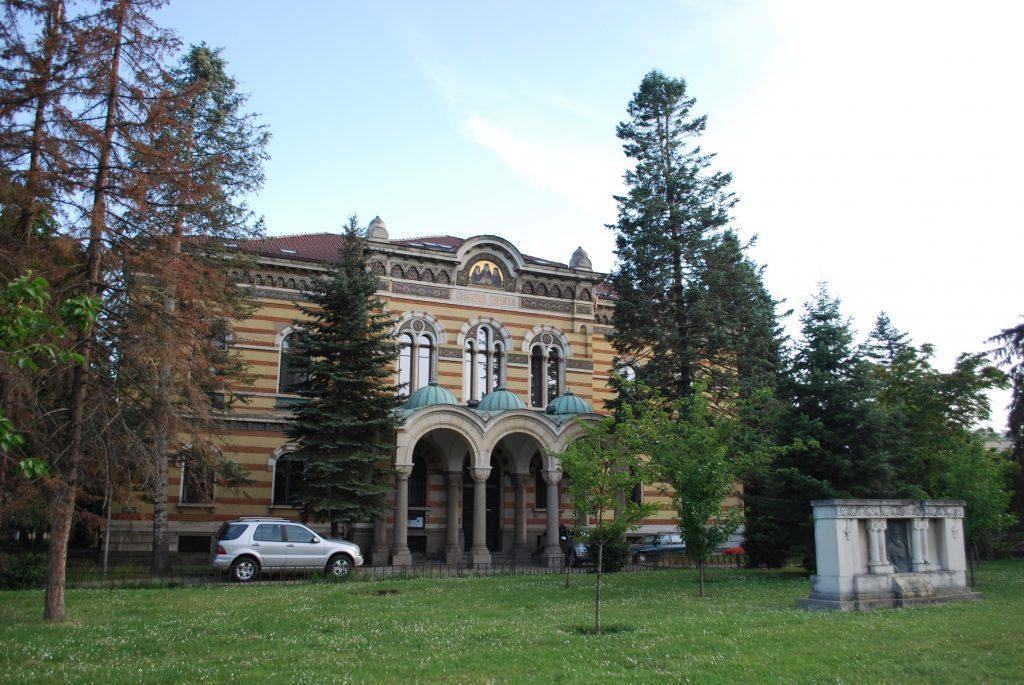 Holy Synod of the Bulgarian Orthodox Church Българска патриаршия - Свети Синод