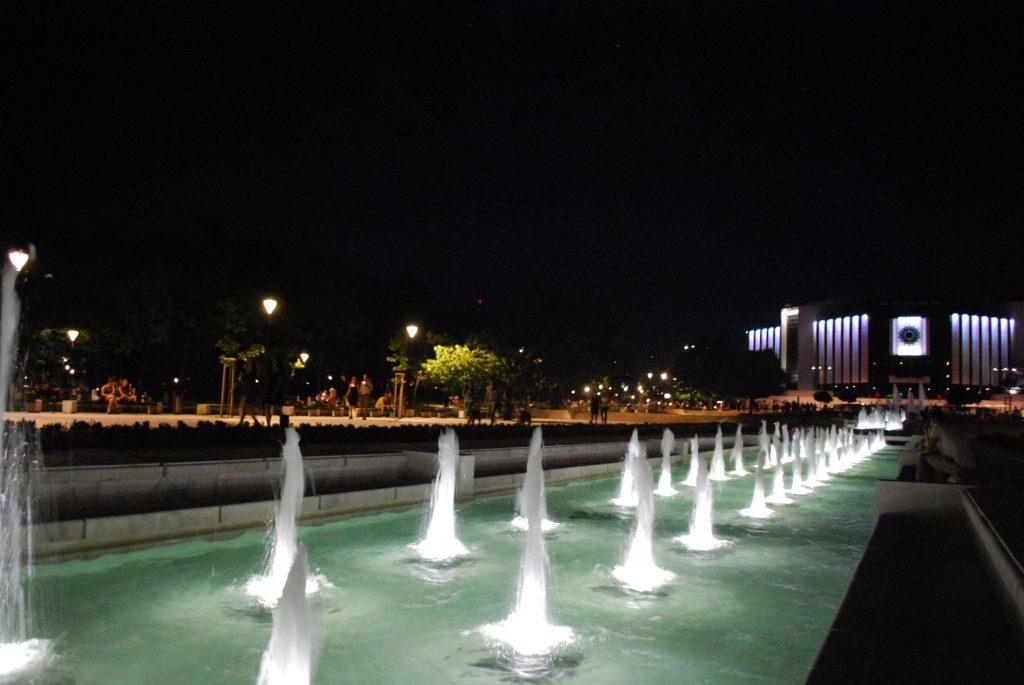 Park National Palace of Culture НДК парк 4,4