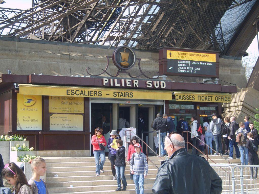 Kasa biletowa Wieża Eiffla