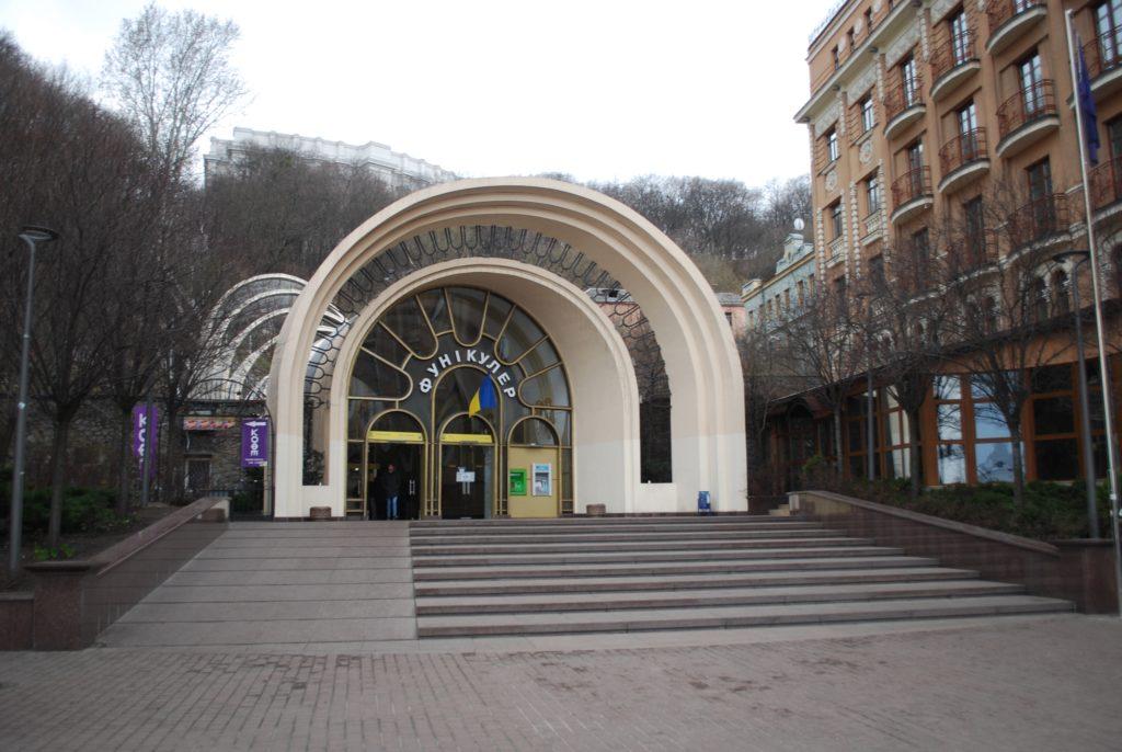 Kolejka łącząca dolną i górną część Andrzejewskiego ZjazduLower Station Нижня станція