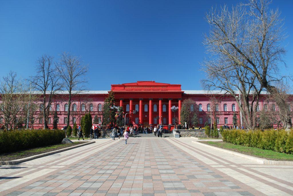 Taras Shevchenko National University of Kyiv Київський національний університет імені Тараса Шевченка
